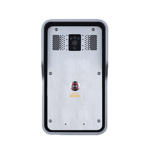 Fanvil i18S IP Video Intercom Door Phone